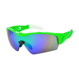 SUN GLASSES HQBC TREEDOM PLUS green